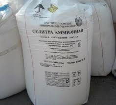 Ammonium nitrate of the state standard