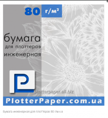 Paper engineering for mm plotters 80gm 914 (36 ″)