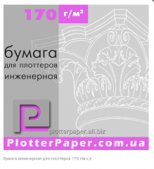 Paper engineering for mm plotters 170gm 914 (36 ″)