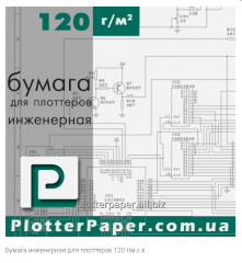 Paper engineering for mm plotters 120gm 1067 (42
