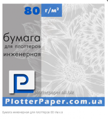 Paper engineering for mm plotters 80gm 610 (24 ″)