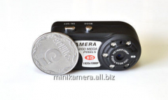 Pass the T8000 Q7 HD 1080P video camera
