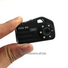 Pass the T9000 Q9 HD 1080P video camera
