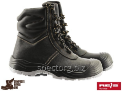 Boots the working warmed REIS BCW