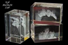 Cube from optical glass of 80х50х50 mm for 2D and