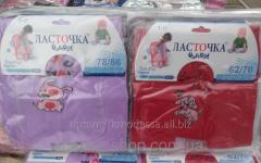 Детские колготки Ласточка под памперсы, код товара