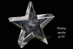Frame star from optical glass for a 2D engraving