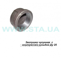 Cap of Du25mm pig-iron with a female thread