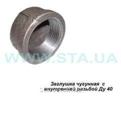 Caps pipe pig-iron BP of 40 mm of GOST 8962-75