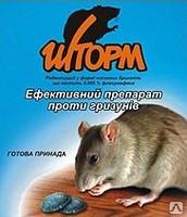 Шторм-эффективный препарат от грызунов