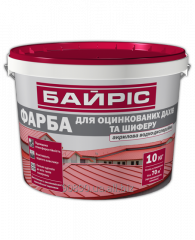 Paint Bayris for a galvanized roof and slate, 5