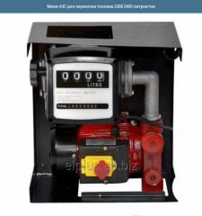 Pass gas station for pumping of fuel 220B 2400 of