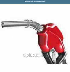 The gun for gas station of fuel