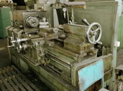 16К25 The machine is turning and screw-cutting