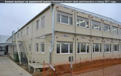 The buildings modular fast-built in Ukraine, the