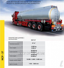 The NCP-37 semi-trailer tank for transportation of