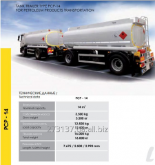 The PCP-14 semi-trailer tank for transportation