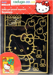 Engraving of B6 of Hello Kitty HK14-159K 25862
