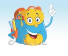 Bag youth Kite&-More K15-975K