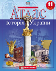 Atlas 11th class _stor_ya Ukra§ni 1548