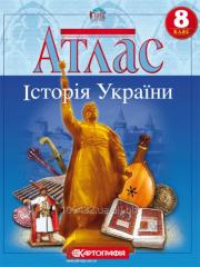 Atlas 8th class _stor_ya Ukra§ni 1504