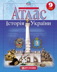 Atlas 9th class _stor_ya Ukra§ni 1544