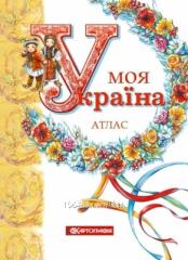 Atlas. Mine. 1316