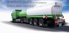 Tanker fuel NCP-33