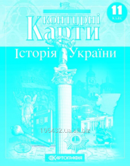 Contour maps 11th class _stor_ya Ukra§ni 1550
