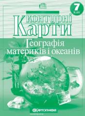 Contour maps 7th class of Geograf_ya materik_v