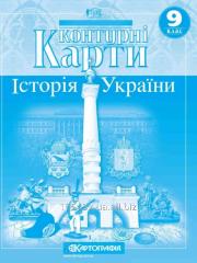 Contour maps 9th class _stor_ya Ukra§ni 1546