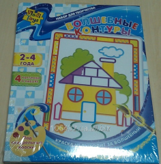 Set for drawing Magic contours for children 2-4