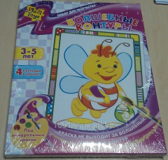 Set for drawing Magic contours-20 for children 2-4