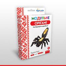 Set for creativity of ZD of origami the Tarantula