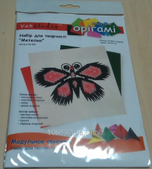 Set for creativity modular origami the Butterfly