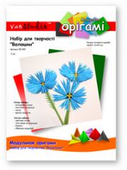 Set for creativity modular origami OK-060