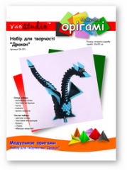 Set for creativity modular origami the Dragon