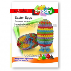 Set for creativity modular origami the Easter egg