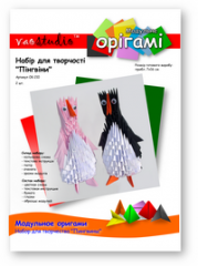 Set for creativity modular origami Penguins of