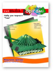 Set for creativity modular origami the OK-320 Tank