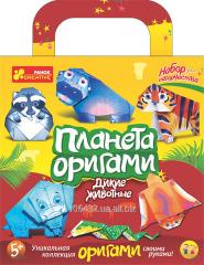 Set of origami Wild animals 6555