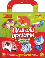 Set of origami Pets 6558
