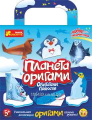 Set of origami Inhabitants of poles 6560