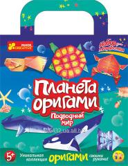 Set of origami Underwater world 6556