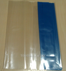 PVC A4 cover with adjustable edge 302kh410kh450mm