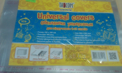 Cover universal 250kh380m with an adhesive tape