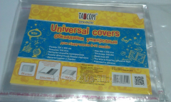 Covers universal 225kh360mm, 100mkn, with an