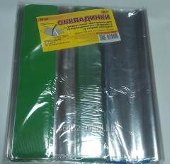 Covers universal 255х435, 100mkn with color edge