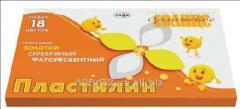 Plasticine 3 in 1 Orange sun 17598