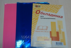 Super cover for the diary 230kh345mm dense color